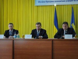 Фото: Віце-прем'єр Грищенко вказав, у яких напрямах слід працювати полтацям