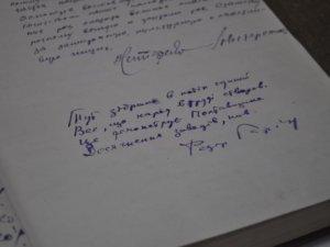 Фото: Дізнайтеся про історію Полтавщини після визволення 23 вересня (фото)