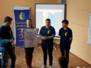"""Фото: Під Полтавою волонтери влаштували """"суд"""" наркотикам"""