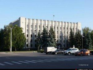 Фото: У Кременчуці замінували будівлю міської ради