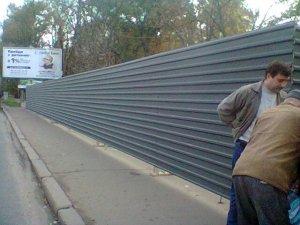 """Фото: У Полтаві на тротуарі """"виріс"""" високий паркан (фото)"""