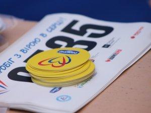 Фото: Полтавці, бігаючи, зібрали 71 180 гривень для хворих дітей