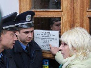 Фото: Репортаж з мітингу: полтавці мера не дочекались, а з губернатором не домовились