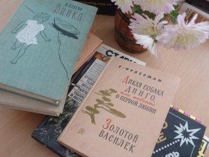 """Фото: Ні дня без книги: полтавці беруть участь у акції для сільських бібіліотек з """"Коло"""""""