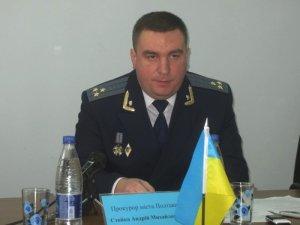 Фото: Андрій Стойка вже не прокурор Полтави