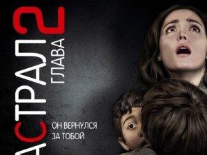 Фото: Кінотеатри Полтави: анонс нових фільмів на 14-28 листопада