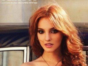 Фото: Полтавка у Playboy, заправка на Дублянщині, розваги на День пам'яті жертв Голодомору: події у Полтаві рік тому