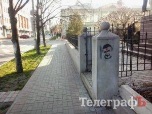 Фото: У Кременчуці з'явились графіті з Януковичем: націоналісти скаржаться на обшук