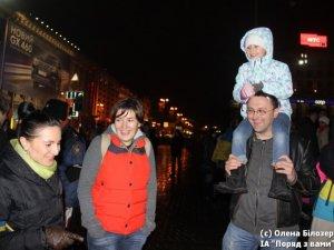 Фото: Євромайдан у Києві підтримали народні депутати від Полтави (фото)