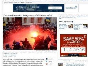 Фото: Події в Україні очима світових ЗМІ
