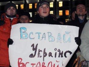 Фото: Євромайдан у Полтаві: козаки виступили на підтримку мітингувальників