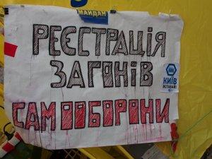 """Фото: Журналіст """"Кола"""" з 22-го дня Євромайдану: «чистий четвер» та будування барикад (фото)"""