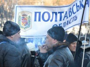 Фото: У Києві полтавці просять земляків з Антиєвромадану приєднатися до Євромайдану (фото)