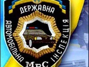Фото: День міліції: працівники полтавського УДАІ отримали відзнаки