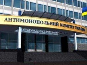 Фото: Антимонопольний комітет розпочала справу проти підприємства Полтавщини