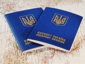 Фото: Верховний Суд визначив ціну закордонного паспорта в Україні