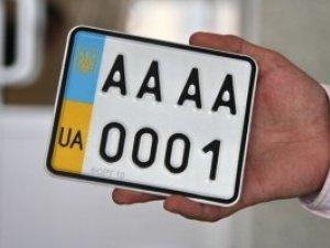Фото: Українські авто отримають нові знаки