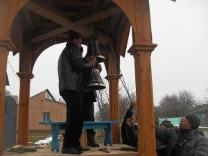 Фото: На Полтавщині у музеї-заповіднику Гоголя встановили дзвіницю та зустріли гостей колядками-щедрівками