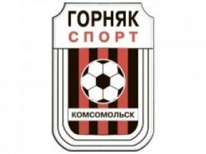 """Фото: Футбольне міжсезоння: комсомольський """"Гірник-спорт"""" підписав трьох футболістів"""