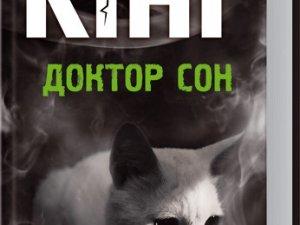 Фото: Книжкова Топ 10-ка 2013 року: Україна і світ