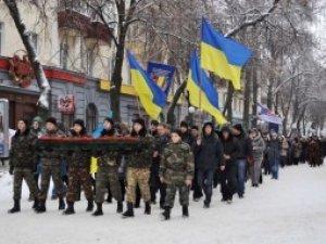Фото: У Полтаві загиблих українців під Крутами вшанують ходою