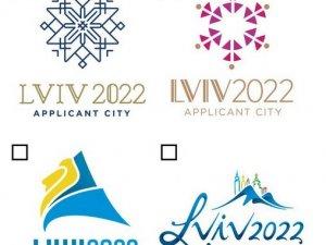 Фото: 13 січня розпочалося голосування за логотип Заявки Львова на право проведення Зимових Олімпійських ігор 2022
