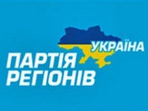 Фото: Проект «Кола» «Чим закінчиться Євромайдан»: прогноз Партії регіонів