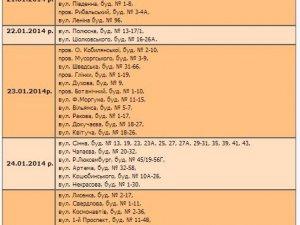 Фото: У Полтаві вимикатимуть світло: адресний графік з 20-го січня