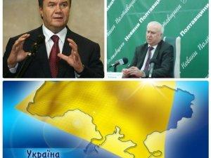 Фото: Володимир Зубанов: Президент – найбільш об'єднуюча фігура на сьогодні