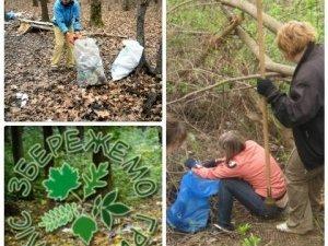 Фото: Полтавці попросили мера зробити Гришків ліс ботанічним заказником