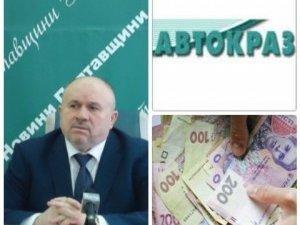 """Фото: Антимонопольний комітет оштрафував """"АвтоКрАЗ"""" та """"КрАЗ"""" за незаконний тендер"""