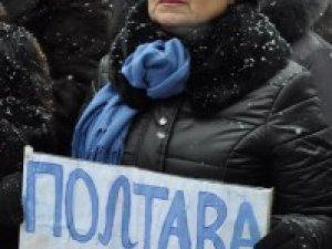Фото: У Полтаві біля ОДА активісти вийшли до дороги і закликають всіх на мітинг