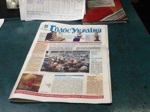 """Фото: Суд відмовився визнавати протиправним голосування руками за """"закони 16 січня"""""""