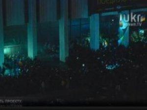 Фото: Євромайдан: протестувальники зайняли Український дім