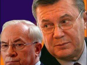 Фото: Президент України прийняв відставку прем'єра Миколи Азарова та уряду