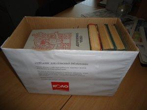 """Фото: """"100 книг для сільських бібліотек"""": полтавці продовжують підтримувати акцію"""