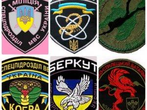 Фото: Про «Беркут» та інші українські спецпідрозділи – для чого створені і з ким борються