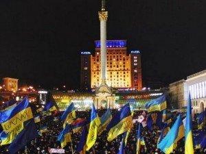 Фото: Служба безпеки України відкрила справу про спробу захоплення влади