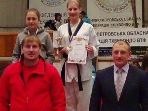 Фото: Тхеквондисти з Полтавщини стали чемпіонами України
