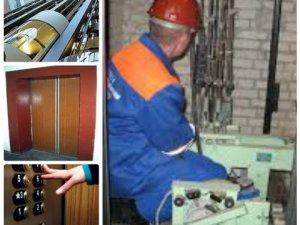 Фото: У Полтаві за мільйон гривень відремонтують ліфти (список будинків)