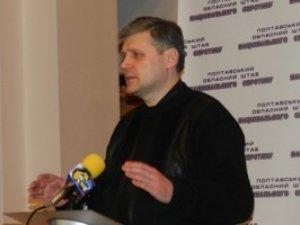 Фото: УМВС Полтавщини: інформація про переслідування активіста автомайдану Андрія Баранова – недостовірна