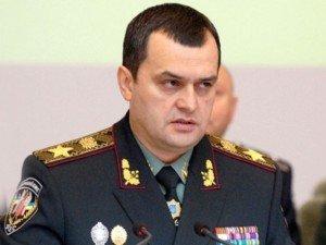 Фото: Міністр МВС Захарченко заявив про підготовку теракту в Україні