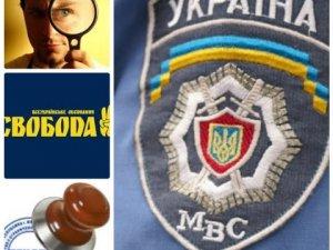Фото: Полтавська міліція вилучила документи і печатку: дві історії