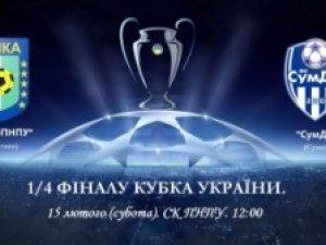 Фото: Жіночий футзал: у суботу в Полтаві відбудеться матч Кубка України