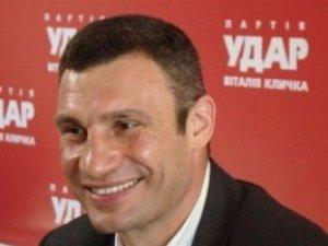Фото: 15 лютого на полтавському Майдані виступить Кличко