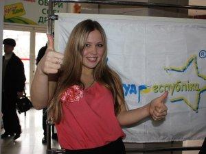 Фото: У Полтаві з'явилася «стіна», де можна написати про своє кохання