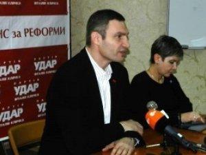 Фото: Кличко замінування полтавського будинку профспілок назвав черговою провокацією