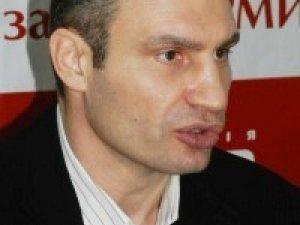 Фото: Віталій Кличко оцінив дії полтавської влади щодо активістів Майдану