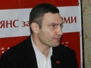 Фото: Кличко у Полтаві назвав шляхи виходу з політичної  кризи в Україні