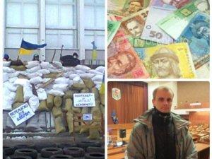 Фото: Куди витратили гроші на полтавському Євромайдані: пояснення лідерів майдану